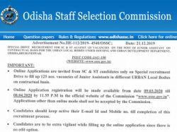 Ossc Recruitment 2020 Apply Online For 125 Junior Assistant Posts