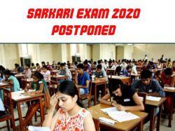 Sarkari Exam Postponed Due To Coronavirus Covid 19 See List