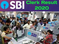 Sbi Clerk Result Date Time Sbi Clerk Cut Off Merit List Download