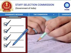 Ssc Time Table 2020 Released Ssc Calendar 2020 21 Pdf Download