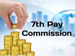 th Pay Commission Dearness Allowance Da Hold Till July
