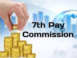 th Pay Commission Dearness Allowance Da Hold Till July
