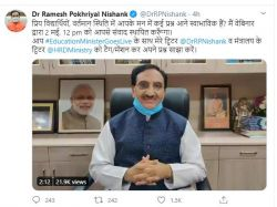 Education Minister Goes Live On 2 May At 12 Pm