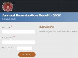 Bihar Board 10th Result 2020 Data Statistical Highlights