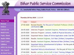 Bpsc Assistant Professor Hindi Result