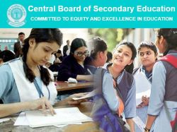 Cbse 10th 12th Result 2020 Expected Date