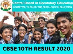 Cbse 10th Result 2020 Date