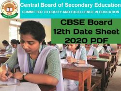 Cbse 12th Date Sheet 2020 Pdf Download