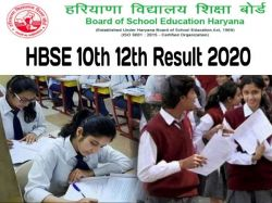 Haryana Board 10th 12th Results 2020 Date