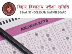 Bihar Stet Re Exam Answer Key 2019 Pdf Download At Biharboardonline Com