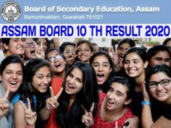 Assam Board Hslc 10th Result 2020 Topper List