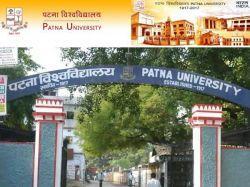 Patna University Ba Exam