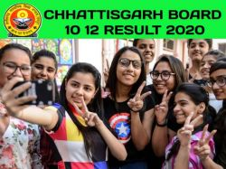 Chhattisgarh Board Cgbse 10th 12th Result