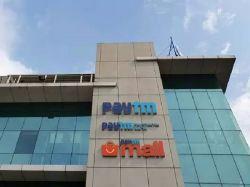 Coronavirus Paytm Mall Hire 300 People And Shift Head Office Noida To Bengaluru