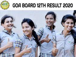 Goa Board 12th Result 2020 Goa Hssc Result