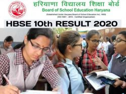 Hbse 10th Result 2020 Latest News Updates