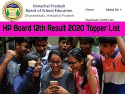 Hp Board 12th Result 2020 Topper List