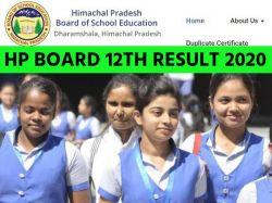 Hp Board Hpbose 12th Result