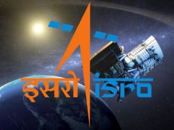 What Is The Indian National Space Promotion And Authorization Centre Benefits