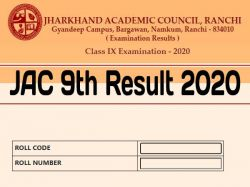 Jac 9th Result 2020 Check Online