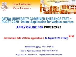 Patna University Admission 2020