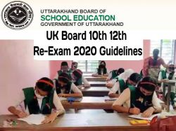 Uk Board 10th 12th Exam 2020 Guidelines
