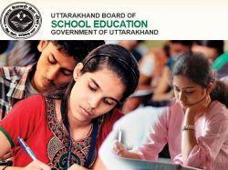 Uk Board 10th 12th Exam 2020 New Datesheet