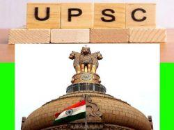 Upsc Cse 2020 Schedule Upsc Civil Service Exam Date