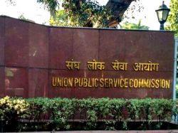 Upsc Civil Services Prelims Exam 2020 Date Announced Today
