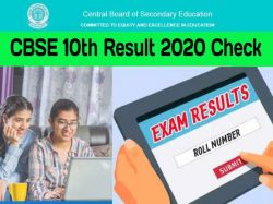 Cbse 10th Result 2020 Latest News Live Updates Cbseresults Nic In