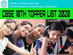 Cbse 10th Topper List