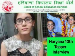Hbse 10th Topper Rishita Interview