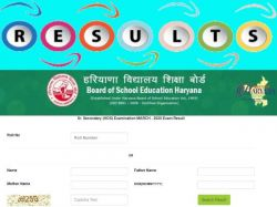 Haryana Board Hbse Hos 12th Result 2020 Declared At Bseh Org Check Direct Link Here