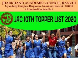 Jac 12th Topper List