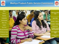 Mppsc Civil Services Exam