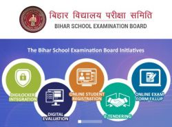 Bihar Board 10th 12th Exam