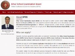 Bihar Board Ofss 12th Admission 2020 First Merit List Pdf Download Ofssbihar In