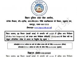Bpssc Recruitment 2020 Notification Apply Online