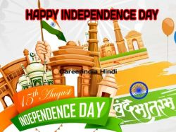 Independence Day India Historical Places Monuments Buildings