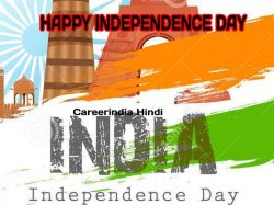 Independence Day 15 August Shayari In Hindi