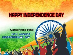 Top 5 Independence Day Speech In Hindi