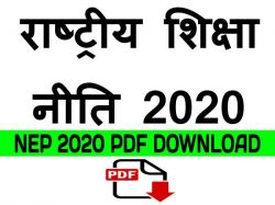 New Education Policy 2020 Pdf Highlights Analysis