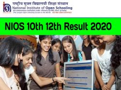 Nios 10th 12th Result 2020 Results Nios Ac In