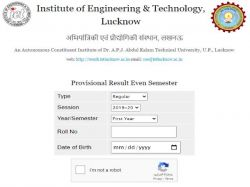 Aktu B Tech Final Year Result 2020 Check Here