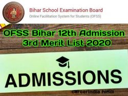 Bihar Board 12th Admission 2020 Ofss 3rd Merit List 2020 Ofssbihar In Download