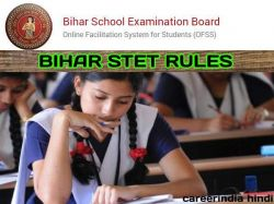 Bihar Stet Exam Instructions Guidelines Rules For Students