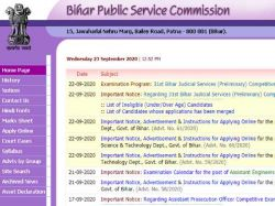 Bpsc Judicial Services Exam 2020 Date October 7 Admit Card Download