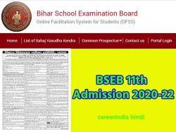 Bihar Board 11th Admissions 2020