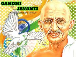 Gandhi Jayanti 2020 Mahatma Gandhi Slogan Quotes Essay Speech Ideas For Students