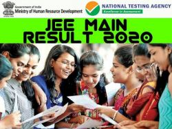 Jee Main Result 2020 Declared At Jeemain Nta Nic In Check Jee Main 2020 Nta Score Paper